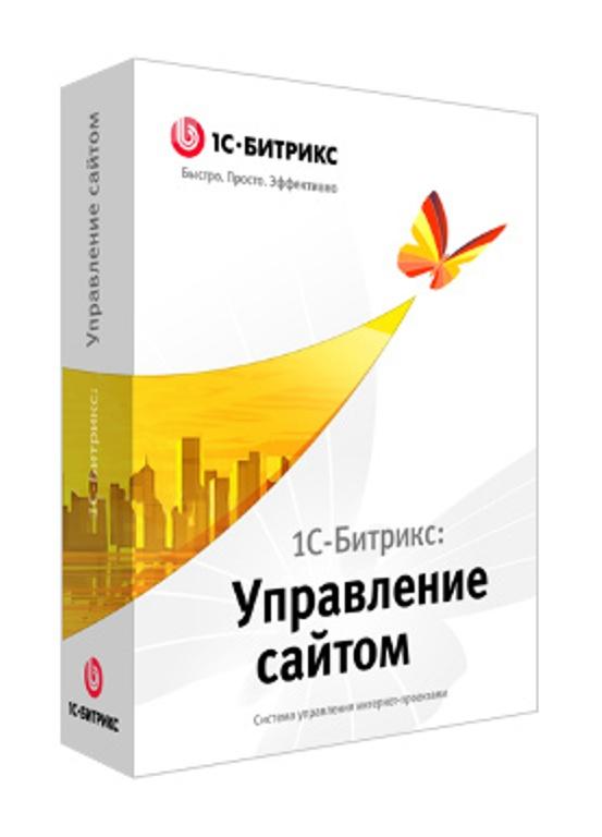 Купить систему управления сайтом - 1С Битрикс …